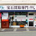 JRC姫路本店外観